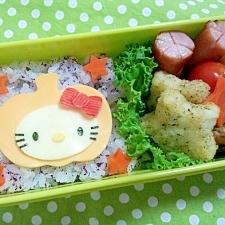 簡単キャラ弁☆ハロウィン かぼちゃキティのお弁当♪