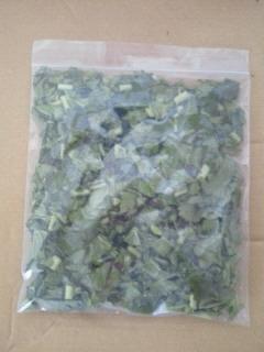大根の葉っぱの冷凍保存