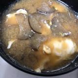 茄子と落とし卵のお味噌汁(^ ^)