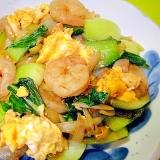 チンゲン菜と海老の卵炒め