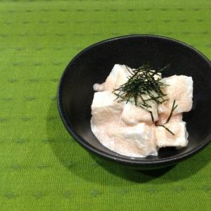 長芋の明太子マヨネーズ和え