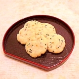 海老ちりめんのサクサク米粉クッキー