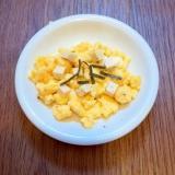 炒り卵とプロセスチーズのおつまみ★ブラックペッパー