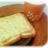 超簡単☆シーチキン&とろーりチーズの食パン♪