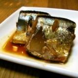 圧力鍋で秋刀魚を骨まで食べよう!