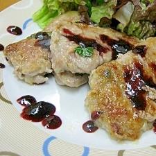 豚ヒレ肉のソテー・ブルーベリーソース
