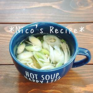 野菜入りやき弁スープ