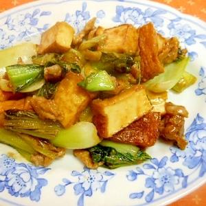 厚揚げとチンゲン菜の味噌炒め