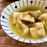 糖質制限☆減塩☆豆腐ととろろ昆布のだし煮