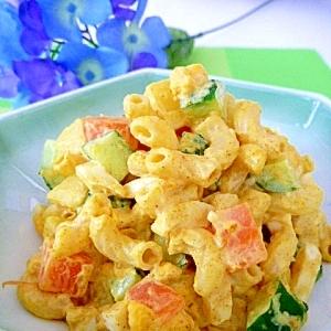 塩麹でマカロニとコロコロ野菜の☆マセドニアンサラダ