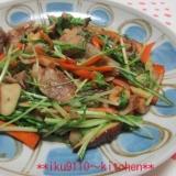 豚肉しいたけ水菜のスタミナ炒め