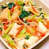 小松菜と絹揚げ☆軟らか煮