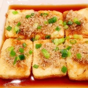 薄切りで時短&簡単 ぺったんこ揚げ出汁豆腐