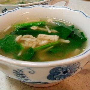えのきとほうれん草の中華スープ