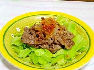 キャベツと牛肉の温サラダ風