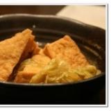 簡単美味しい「 厚揚げと白菜の煮物 」★