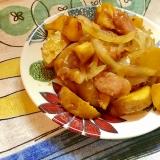 ☆簡単☆インカのめざめとサツマイモの醤油麹バター