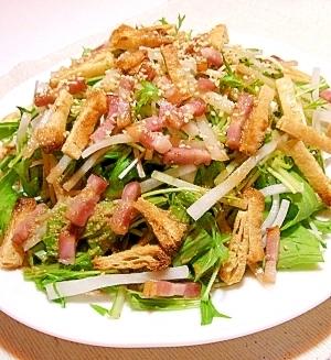 水菜と大根のきつねサラダ(胡麻醤油ドレッシング)
