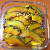 ●かぼちゃの甘酸っぱいグリル 作り置き お弁当