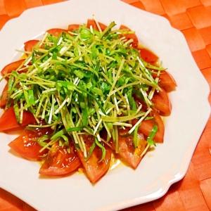 空芯菜スプラウトとトマトのサラダ