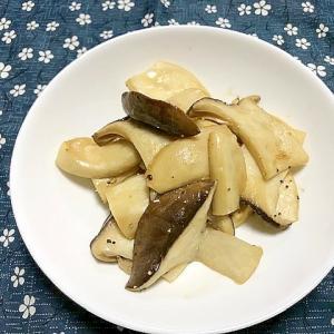 エリンギのバター醤油ソテー
