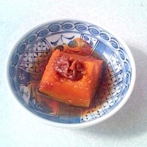 かぼちゃの土佐煮♪