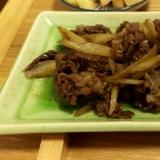 ごぼうと牛肉のすき煮