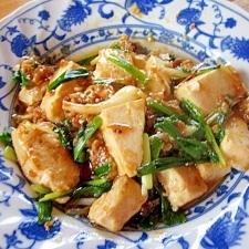 醤油麹で野蒜のマーボ豆腐風