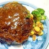 糖質制限食レシピ①豆腐おからハンバーグ