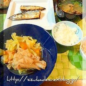 鶏手羽元と春キャベツの煮込み(圧力鍋)
