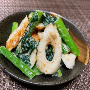 小松菜とちくわのすりごまマヨ和え