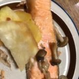 秋の味覚!簡単鮭とジャガイモとしめじ焼き