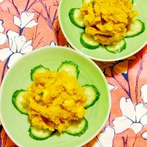 胡桃とチーズのかぼちゃサラダ