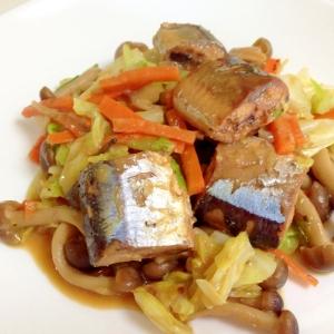 さんま缶で☆さんまの味噌野菜炒め