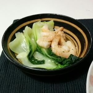 えびとチンゲン菜の中華煮
