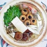 生麩が美味しい♪鮭のかまの鍋物~☆
