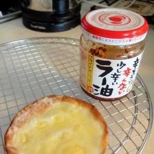 食べるラー油で即席おつまみピザ@餃子の皮