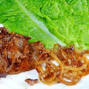 野菜で包む☆ ピリ辛「韓国式焼き肉」