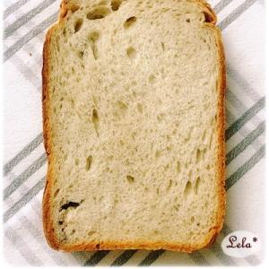 ライ麦食パン @ ホシノ天然酵母