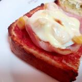 ベーコン・ゆで卵・コーンのトマト風味ミニトースト