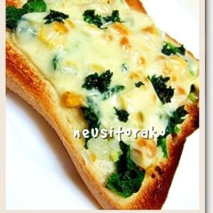 味玉子・ほうれん草・玉ねぎのトースト