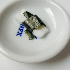簡単おつまみ♪はんぺんのごまだれラー油味の海苔巻き