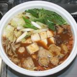 高血圧予防☆乾燥きのこ&野菜で赤味噌ちゃんこ鍋