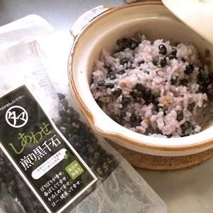 1人用土鍋で煎り黒千石豆の豆ごはん