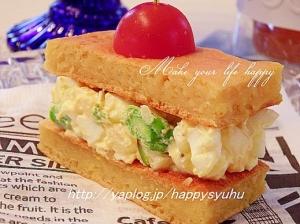 大豆粉でふわふわ卵☆サンドイッチケーキ