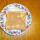 ココナッツオイルINふわラテキャラメル蜂蜜トースト