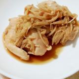 暑い夏に!レンジで簡単えのきダレ蒸し鶏