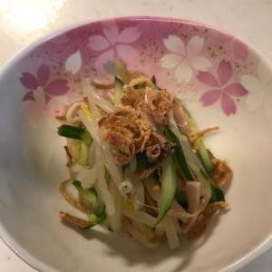 中華風サラダ フライドオニオンのせ