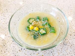 オクラとコーンの冷製スープ