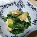 厚揚げと小松菜の生姜煮